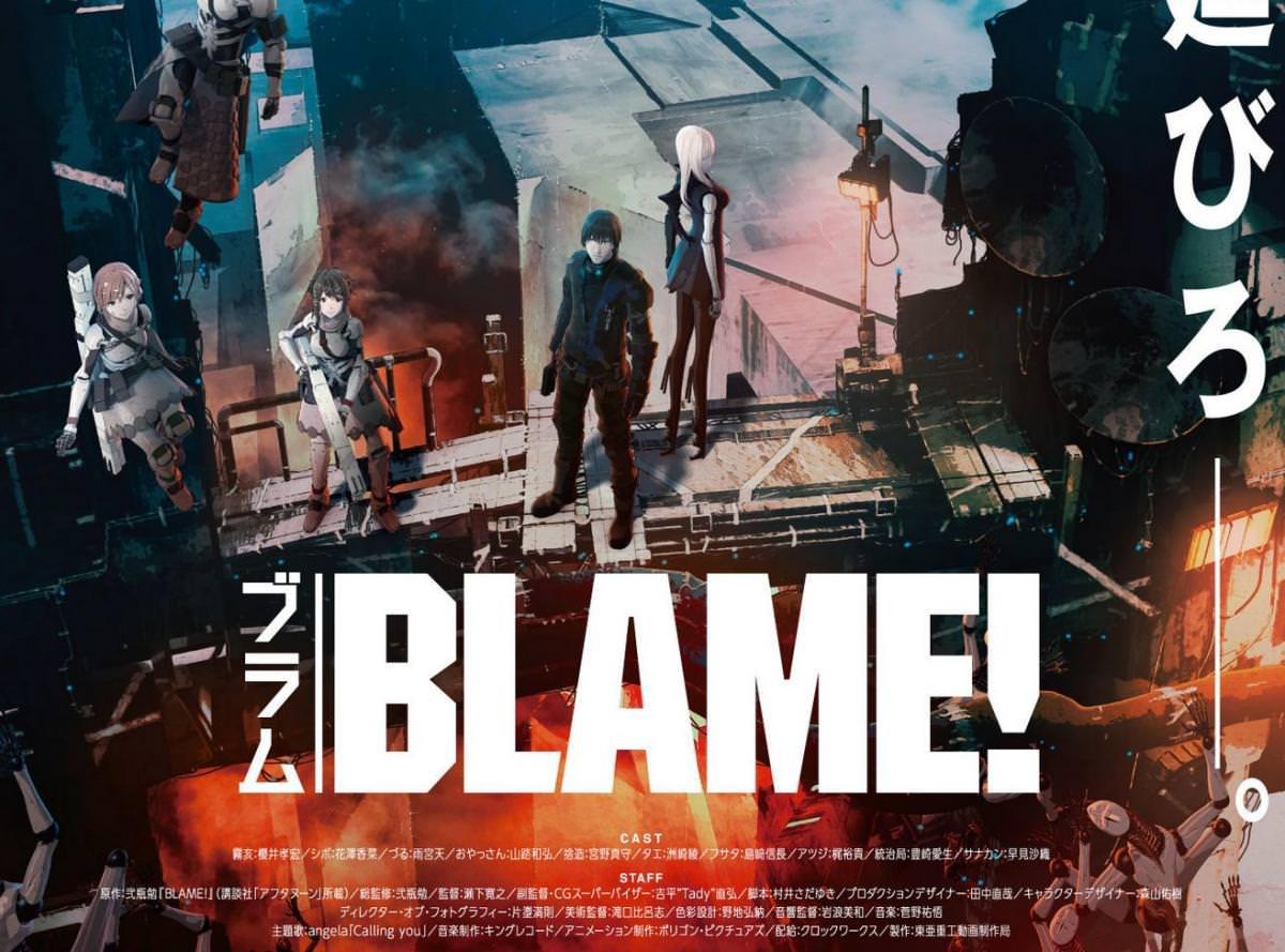 blame!-portada